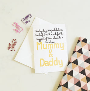 Brand New Mummy and Daddy Greeting Card