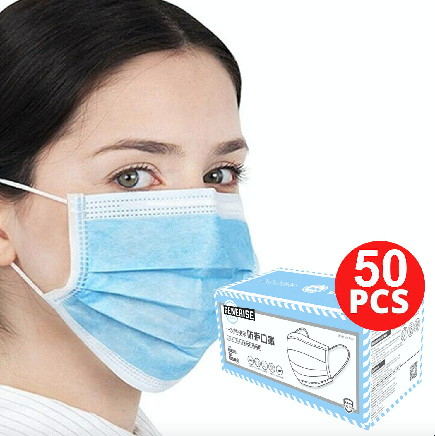 Generise 3 Ply Disposable Face Masks - Blue 50pcs WN, Work Safety Protective Equipment by Generise