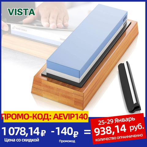 Professional Knife Sharpener Whetstone Sharpening Stones  2-IN-1 240 600 1000 3000 grit