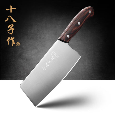 SHIBAZI 6.7-inch Stainless Steel Cleaver Knife