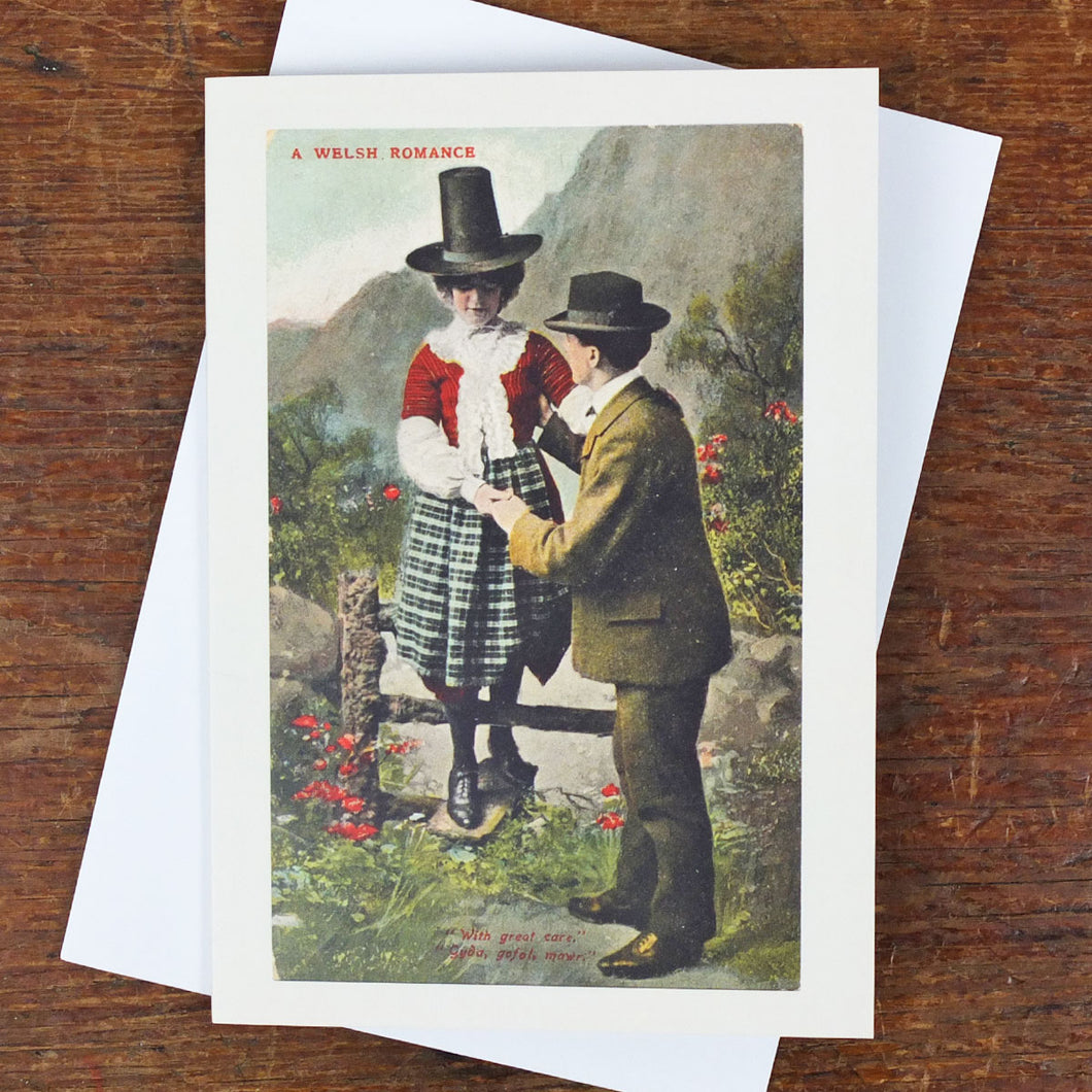 A Welsh Romance Greeting Card