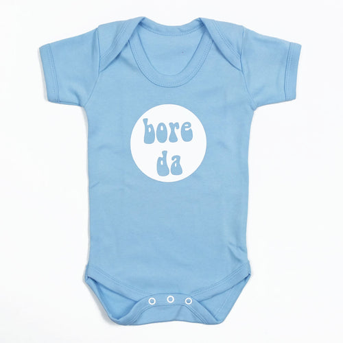 Bore Da Baby Vest in Blue and White