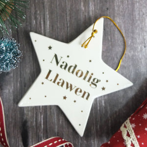 Nadolig Llawen Star Christmas Decoration