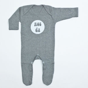 Nos Da Baby Sleepsuit Grey and White