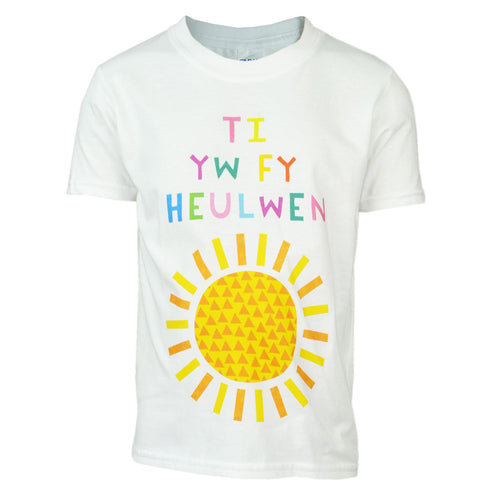 Ti Yw Fy Heulwen T Shirt for Kids