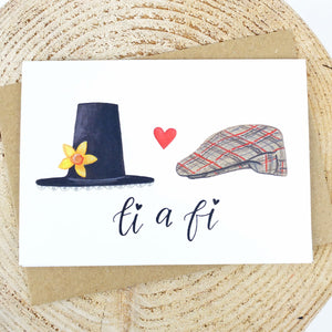 Ti a Fi Greeting Card by Megan Tucker