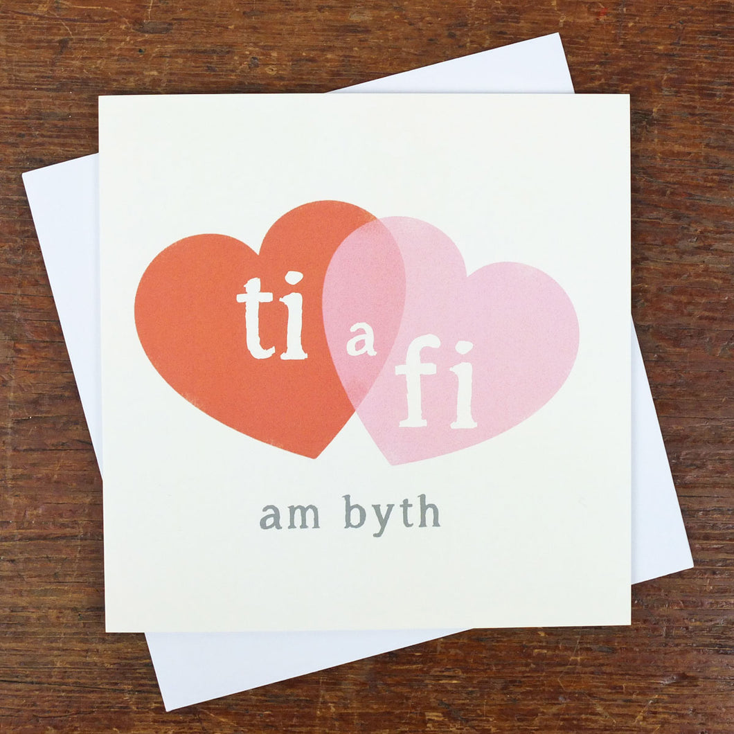 Ti a Fi Greeting Card