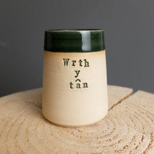 Wrth Y Tan Match Pot by Glosters