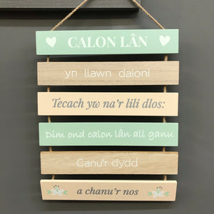 Slatted Calon Lan hanging Sign