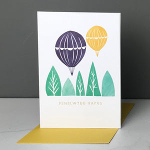 Embossed Penblwydd Hapus Hot Air Balloon Card