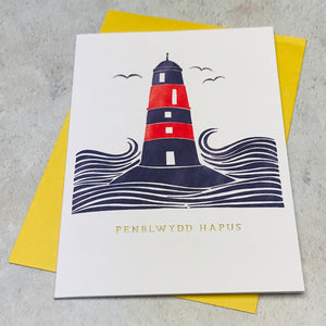 Embossed Penblwydd Hapus Lighthouse Card