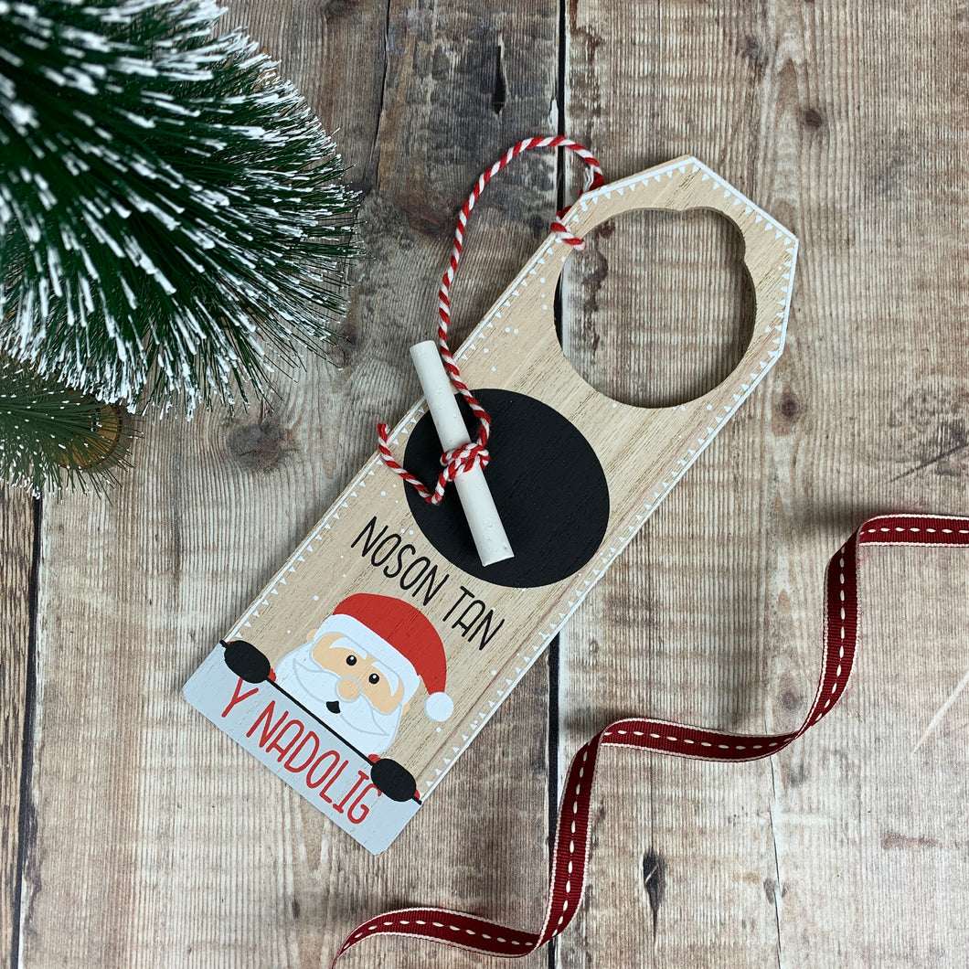 Welsh Christmas Countdown Door Hanger