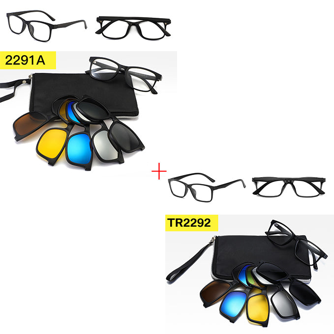 Five-piece magnetic suction clip sunglasses(five-in-one)