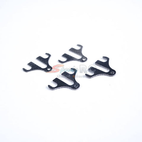 VBC Racing WildFire D07 Center Suspension Mount Shim Set D-05-VBC-0164