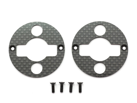 INFINITY FRONT KNUCKLE DISC (CARBON) G116-F