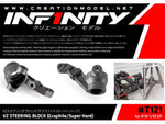 INFINITY T121 【IF14】 VZ STEERING BLOCK (Graphite/Super Hard 1 pce)