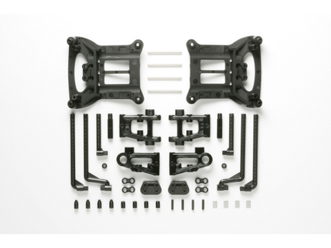 Tamiya TT01D B Parts (Suspension Arms)  51217