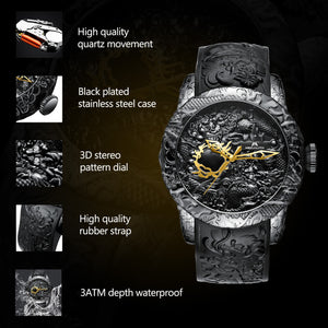 8041M | Quartz Men Watch | Rubber Band