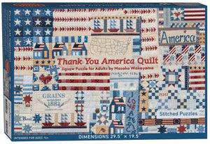 Thank You America Quilt Jigsaw Puzzle 1000 Pieces