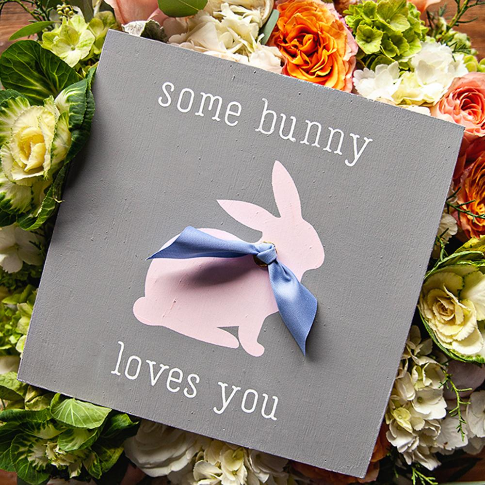 """SOME BUNNY LOVES YOU"" SPRING ART PROJECT"