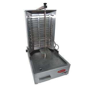 "Skyfood VBGM-36 Electric Gyro Machine Vertical Charbroiler, 75 lbs, 35.5"" H, 220V"