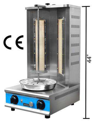 "Uniworld VBR-2SP Electric Gyro Machine Vertical Charbroiler, 40,000 BTU, 35 lbs, 44"" H, Gas, 110V"