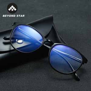 BEYONDSTAR Blue Light Blocking Glasses Women Men Clear Round Eyeglasses Anti Blue Light Computer Glasses Safety Eyewear G8044