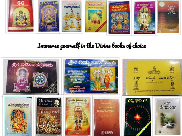 Shop online/offline for puja and festival related books