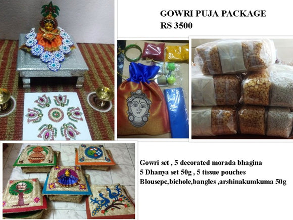 GOWRI PUJE PACKAGE