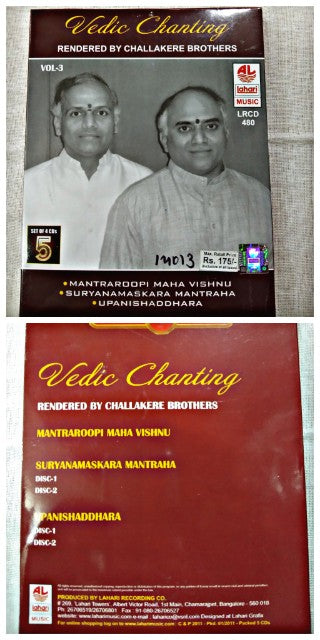 VEDIC  CHANTING CD VOL 3