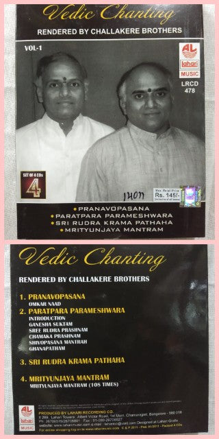 VEDIC  CHANTING CD VOL 1