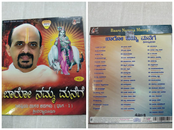 BARO NAMMA  MANEGE CD