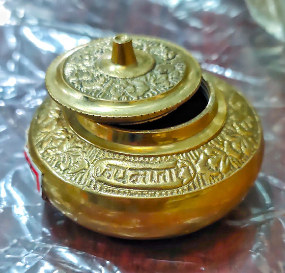 BRASS EMBOSSED BOX