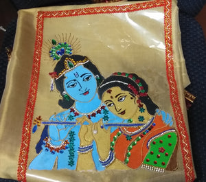 MARRIAGE ANTARPATA-RADHAKRISHNA