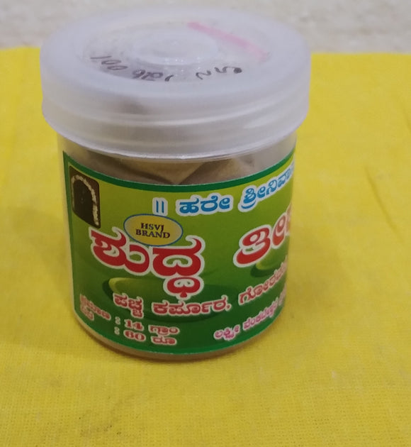 TEERTHA POWDER