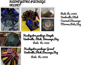 KASHIYATRE PACKAGE