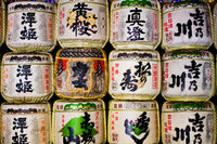 "Toshogu Sake Wall - Matted 8""x10"" (final size)"