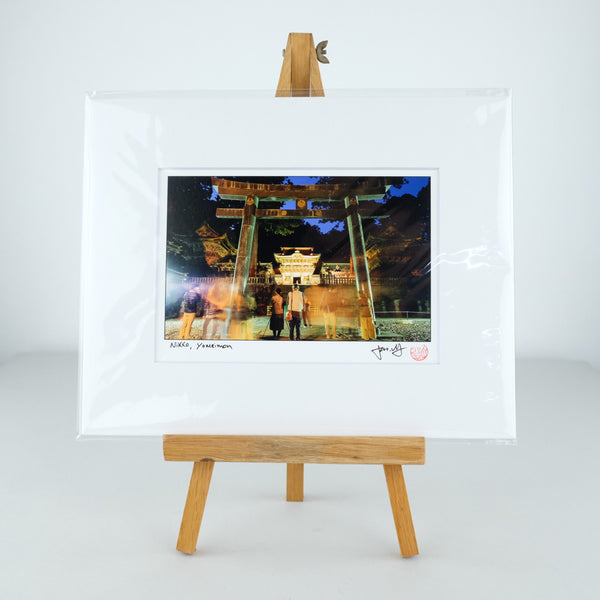 "Yomeimon Gate - Matted 8""x10"" (final size)"