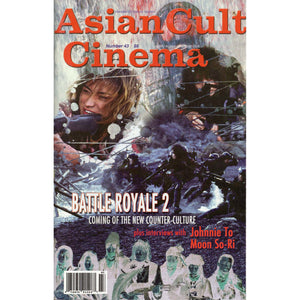 Asian Cult Cinema Issue 43 (2nd Quarter, 2004) - Battle Royale 2