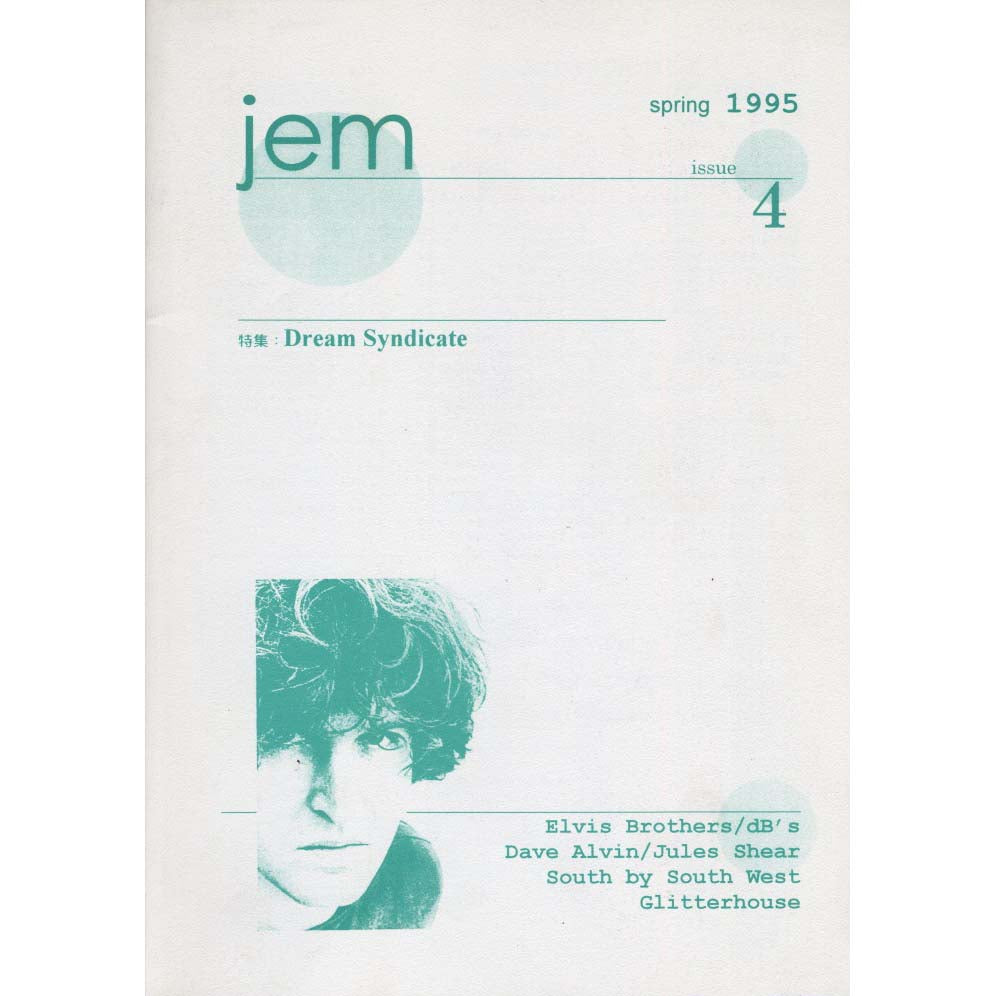 Jem Magazine Issue 04 (Spring 1995) (Dream Syndicate)