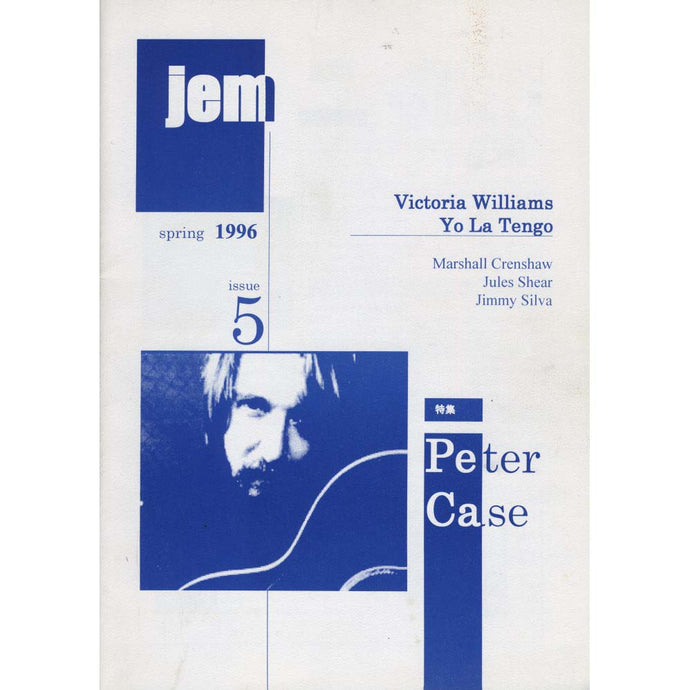Jem Magazine Issue 05 (Spring 1996) (Peter Case)