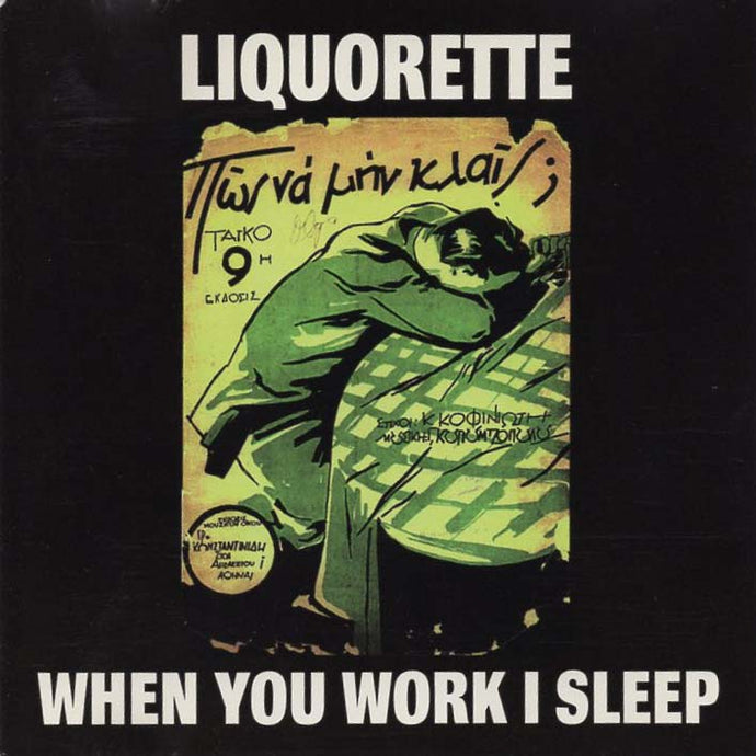 Liquorette - When You Work, I Sleep (Mud-CD-014)
