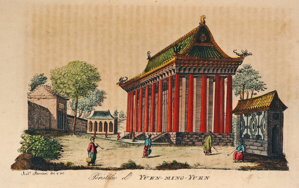 Yuanmingyuan Pavilion, Hand Colored Engraving (1842) - Original and Authentic Vintage Poster