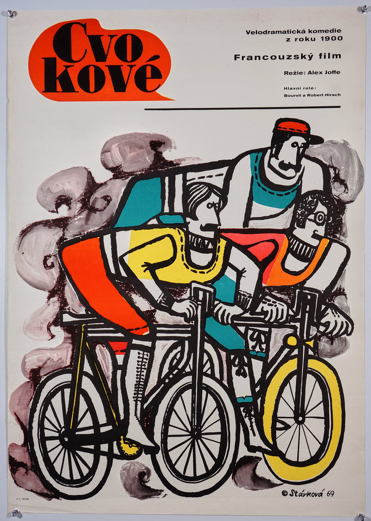 Cvo Kove (1969) - Original and Authentic Vintage Poster