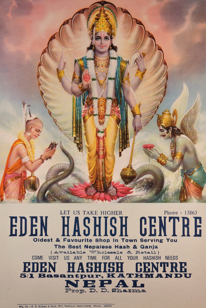 Eden Hashish Centre (1970s) - Original and Authentic Vintage Poster