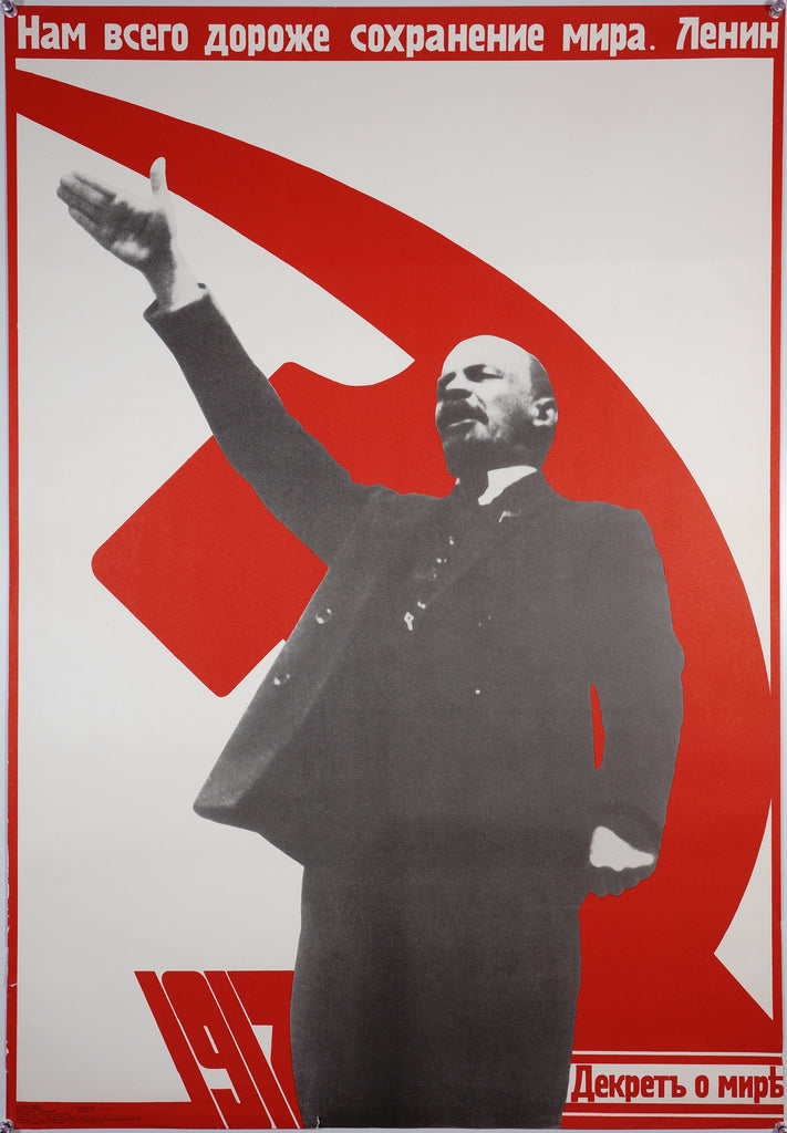 Lenin- Peace is most important (1987) - Original and Authentic Vintage Poster