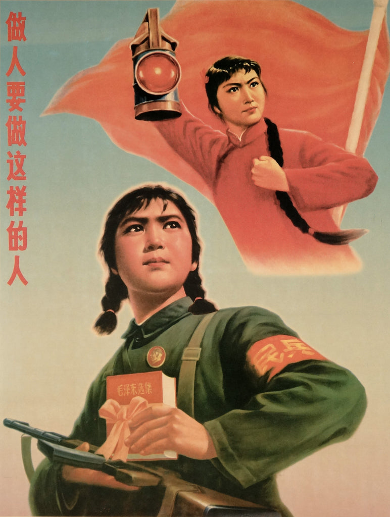 Cultural Revolution (1960s) - Original and Authentic Vintage Poster