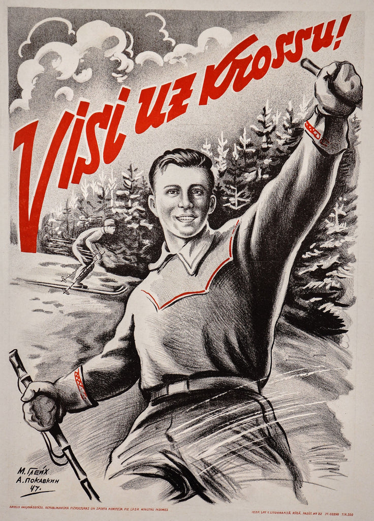 Visi uz Krossu (1947) - Authentic Vintage Posters