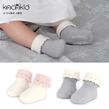 Load image into Gallery viewer, Kacakid Loves Turn Up Short Socks - BabyLand.my