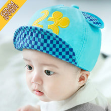 Load image into Gallery viewer, GZMM Blue 23 Flanging Baby Cap - BabyLand.my